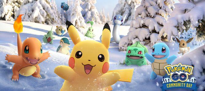 「Pokémon GO コミュニティ・デイ」
