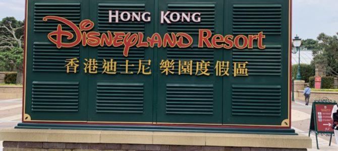 香港ディズニー