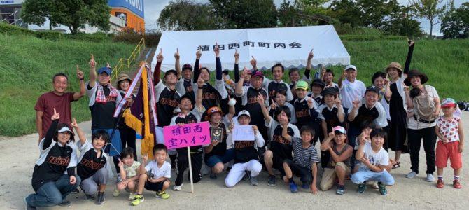 第25回植田学区町内対抗親睦ソフトボール大会